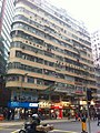 HK 灣仔 Wan Chai 莊士頓道 164 Johnston Road 美華大廈 Mei Wah Building facade Feb-2012.jpg