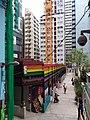 HK 西營盤 Sai Ying Pun 奇靈里 Ki Ling Lane 瑧蓺 Artisan House 忠正街 Chung Ching Street April 2019 SSG 08.jpg