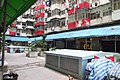HK 鰂魚涌 Quarry Bay 英皇道 King's Road 福昌樓 Fook Cheong Building terrace April 2018 IX2 08.jpg
