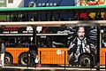 HK 鰂魚涌 Quarry Bay King's Road Bus body ads John Wick Chapter 2 movie Jan 2017 IX1 sign HK Jackey Club n Tram stop.jpg