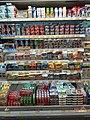 HK ALC 鴨脷洲 Ap Lei Chau 大街 129 Main Street 高寶閣 Coble Court shop 惠康超級市場 Wellcome Supermarket January 2021 SS2 10.jpg