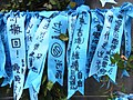 HK Admiralty Tamar Square Ribbon message 025 Blue 9-Sept-2012.JPG
