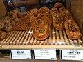 HK CWB 銅鑼灣 Causeway Bay 東角中心 East Point Centre 祟光百貨 Sogo Dept store B2 shop 日式麵包店 東店 Bonq Bakery food bread July 2020 SS2 03.jpg