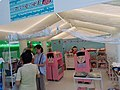HK CWB 銅鑼灣 Causeway Bay 維多利亞公園 Victoria Park 慶祝國慶70周年 n 香港回歸祖國22周年 GD-HK-MC Guangdong-Hong Kong-Macau Greater Bay Festival Celebrations event July 2019 SSG 33.jpg