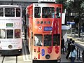 HK Central Des Voeux Road Tram bodies 榮華 Wing Wah K11.JPG