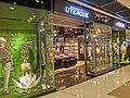 HK Central IFC Mall interior evening shop Uterque Feb-2013 Inditex.JPG