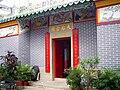 HK CheungChauPakSheTinHauTemple.JPG
