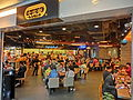 HK Cheung Sha Wan 元州商場 Un Chau Shopping Centre CDC Cafe de Coral Fast Food Restaurant interior visitors Nov-2013.JPG