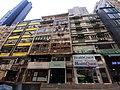 HK HV 跑馬地 Happy Valley 奕蔭街 Yik Yam Street morning October 2019 SS2 06.jpg