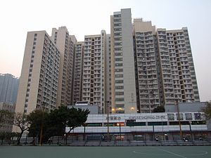 Public housing estates in Cheung Sha Wan - Fortune Estate
