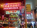 HK Jordan night Nathan Road KMBus 35A stop CityBus 21 21A n Chow Sang Sang shop sign Mar-2013.JPG