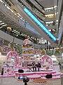 HK Kwun Tong night APM mall Concourse stage July-2010.JPG