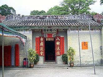 Pat Heung - Pat Heung Temple in Sheung Tsuen