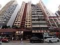 HK STT Shek Tong Tsui Queen's Road West 16pm September 2020 SS2 26.jpg