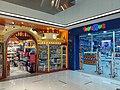 HK TST 尖沙咀 Tsim Sha Tsui 海港城 Harbour City 海運大廈 Ocean Terminal mall shop January 2020 SS2 16.jpg