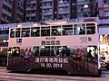 HK Tram body ads Standard Chartered Bank Hong Kong Marathon Jan-2014.JPG