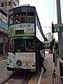 HK Tramways 120 green Kennedy Town Catchick Street stop January 2021 SS2.jpg