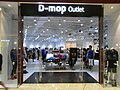 HK Tung Chung One CityGate shop D-Mop Outlet Oct-2012.JPG