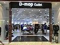 HK Tung Chung One CityGate shop D-Mop Outlet Oct-2012.JPG
