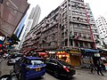 HK WC 灣仔道 Wan Chai Road residential building facade January 2020 SS2.jpg
