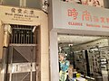 HK WC 灣仔 Wan Chai 駱克道 Lockhart Road September 2020 SS2 19.jpg