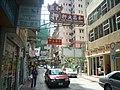 HK WC Tai Wong Street East n.jpg