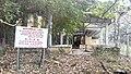 HK WoHopShek WoHimSchool Notice.jpg