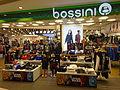 HK YL Yuen Long 元朗 形點 Yoho Mall shop Bossini Nov-2015 DSC.JPG