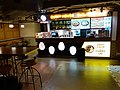 HK YMT 油麻地 Yau Ma Tei 彌敦道 380 Nathan Road 香港逸東酒店 Eaton Hotel Hong Kong basement food court restaurants February 2020 SS2 08.jpg