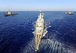 HMS Cornwall MOD 45150709.jpg