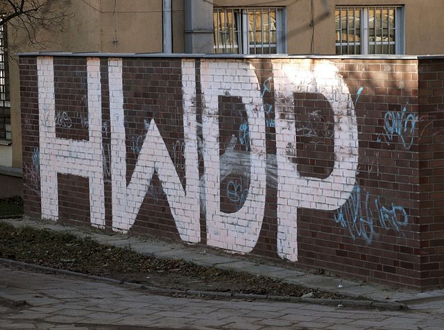 Plik:HWDP.jpg