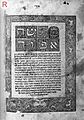 Ha-Torah (Hebrew) Wellcome L0032869.jpg