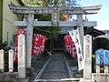 Hachiman Jinja (Kitashinmachi, Koga).JPG