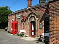 Hadlow Road Station, Willaston - geograph.org.uk - 1431674.jpg