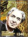 Hakob Kojoyan 2013 Armenian stamp.jpg