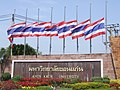 Half-staff for HRH Princess Galyani at Sithan Gate, KKU (Thailand).JPG