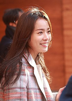 Han Ji-min on December 21, 2013.jpg