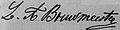 Handtekening Louis Bouwmeester (1882-1931).jpg