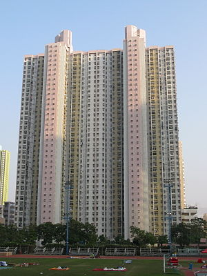 Public housing estates in Cheung Sha Wan - Hang Chun Court