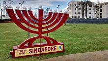 singapur israel ile ilgili görsel sonucu