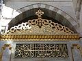 Harem (Topkapi Palace) - 2014.10.23 (53).JPG