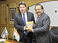"""Harsh Vardhan presenting the book authored by him """"A Tale of Two Drops"""" to the Minister of Science, Technology and Space, Israel Mr. Ofir Akunis, at the bilateral meeting, in New Delhi.jpg"""
