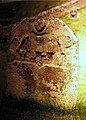 Headstone in Kirkton Cemetery - geograph.org.uk - 595806.jpg