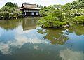 Heian Jingu 平安神宮 (KYOTO-JAPAN) (4950804383).jpg