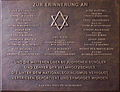 Helmholtzschule holocaust memorial tablet.jpg