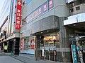 Higashi-Nippon Bank Wako Branch.jpg
