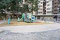 Hin Keng Estate Children's Playground.jpg