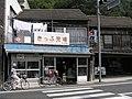 Hinase Port - Bizen,Okayama,Japan 岡山県備前市日生港切符売り場 312.JPG