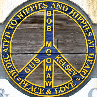 Arcola, Illinois - Detail from Bob Moomaw's Hippie Memorial