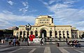 History Museum of Armenia.jpg